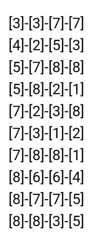 第6回当たるんですミニ抽選番号