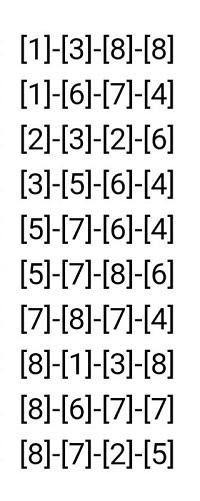 第8回当たるんです抽選番号
